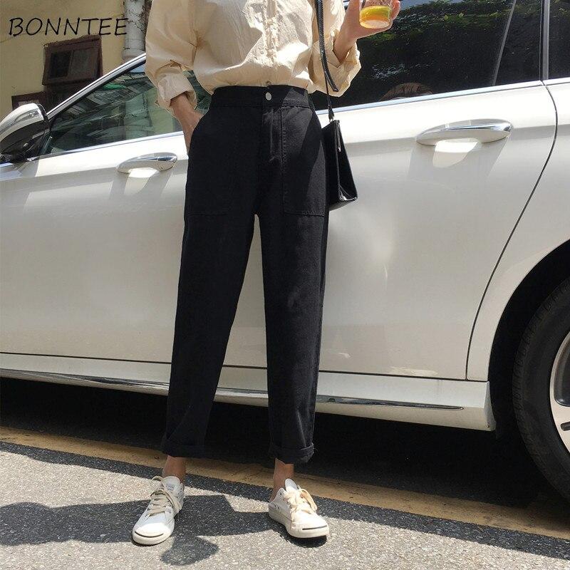 Jeans Women Straight Loose All-match Black Korean Style Female High Waist Womens Elegant Hip Hop Students Harajuku Long Trousers