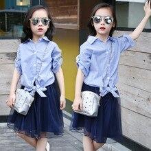 Ребенок Летние девушки Новый Полосатой Рубашке-Юбка Марли Из Двух Частей Костюм Дети Одежда Устанавливает Синий