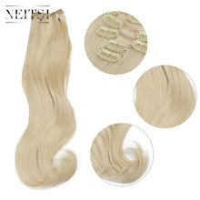 Neitsi 20 7Pcs/Set Curly Clip in Synthetic Hair Extensions 613#