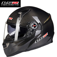 Casco Capacetes LS2 FF396 Double Visor Carbon Fiber Helmets Full Face Motorcycle Helmet Racing Airbag Pump
