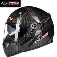Casco Capacetes LS2 FF396 Double Visor Carbon Fiber Helmets Full Face Motorcycle Helmet Racing Airbag Pump