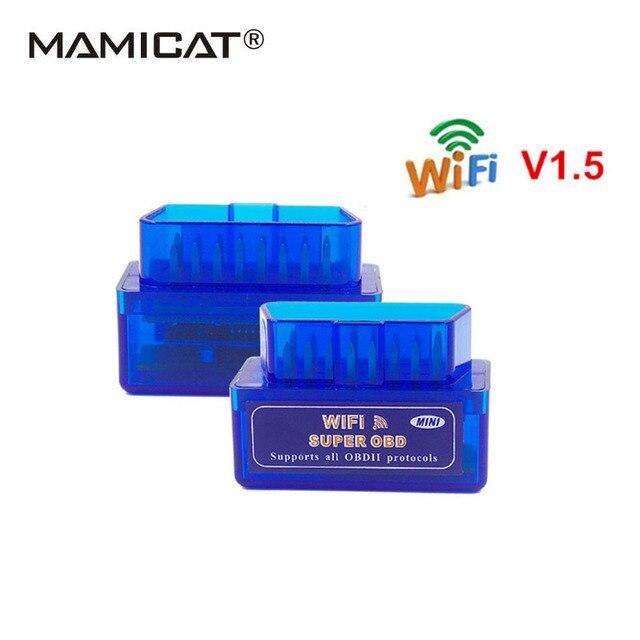 Три Цвета дополнительно ELM327 WI-FI код сканер Аппаратные средства V1.5 OBD2 ELM 327 V1.5 Авто диагностики БД sca