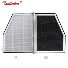 Cabin Filter For Skoda Octavia 2/Superbe 2/Yeti/ 2004 2008 2009 2015 Year HEPA Filter Grid PM2.5 Cabin Filter Car Accessories