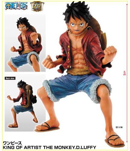 18CM Japanese anime figure One Piece Luffy after 2 years gear 2 action figure toy model for boys