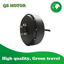 QS260 3000W 40H измельчитель одиночного вала электрический автомобиль мотор эпицентра V3 Тип