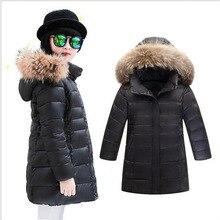 2016 новые девушки пуховики для девочек пальто зимнее утолщаются капюшоном меховой воротник толстые дети верхняя одежда куртка пальто мальчиков пальто