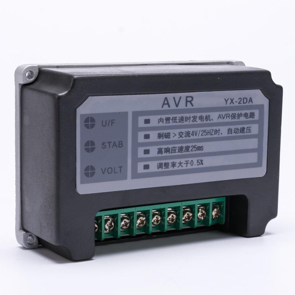 2da Automatic Voltage Regulator Avr Building Protecting Integrated 5 Volt Circuit Chinese Diesel Generator Part For Genset Alternator In