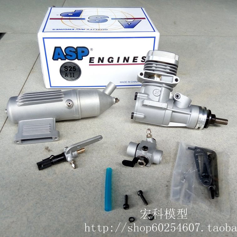 ASP 4CC 2 Stroke S25A Nitro 0.47kw/18500rpm Engine for RC Airplane NOT Included Glow Plug брюки mango man mango man he002emafmn3
