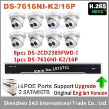 Video Surveillance Hikvision DS-7616NI-K2/16P Embedded Plug & Play NVR 4K + 8pcs Hikvision DS-2CD2385FWD-I H.265 IP Camera POE