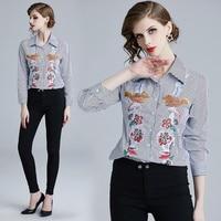 Pattern Blouse Women Long Sleeve Floral Striped Printed Shirts Colorful Elegant Tops Vintage Blusa Vadim Harajuku Embroidery