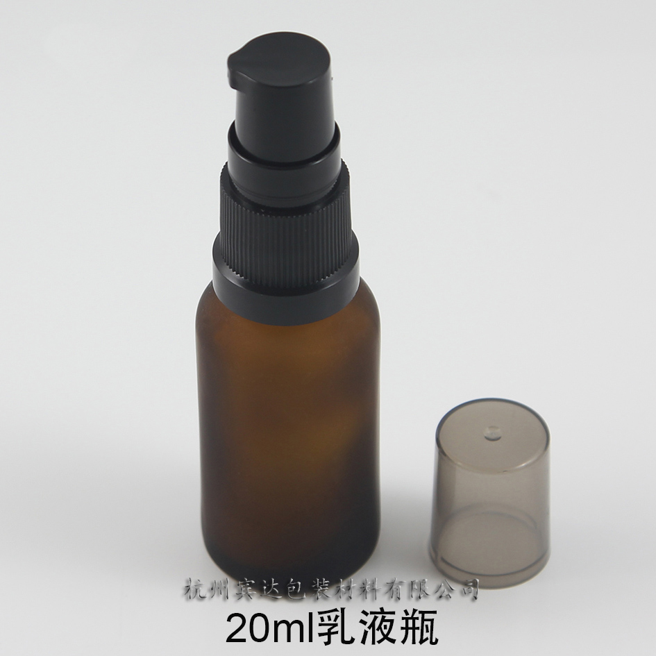 50pcs 20ml amber frosted Glass lotion pump Bottle With plastic serum pump