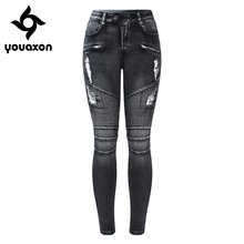 2168 Youaxon Black Motorcycle Biker Zip s Mid High Waist Stretch Denim Skinny Pants