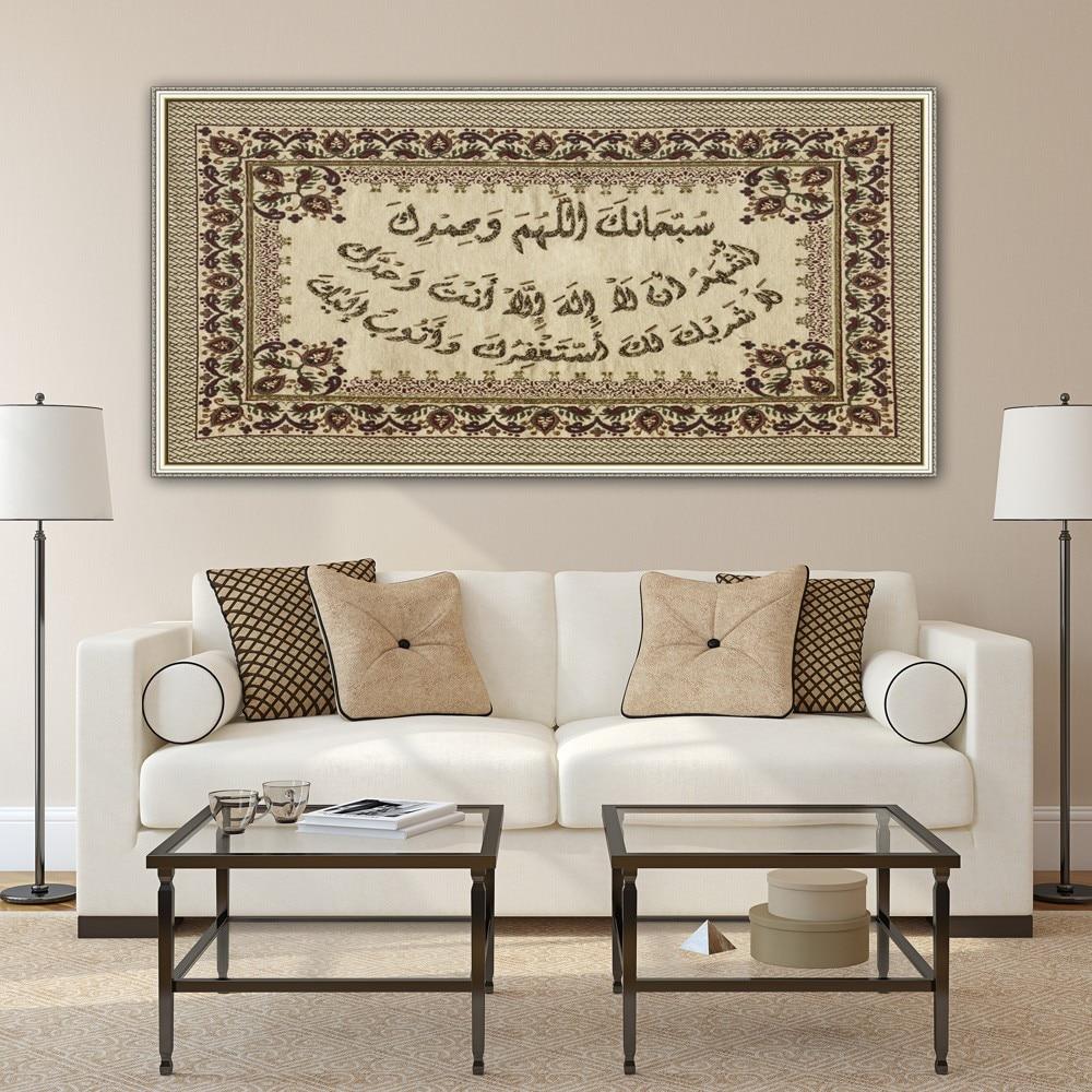 GenDi Moslim Muurschildering Olie Canvas Schilderij Interieur Allah ...