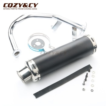 Scooter high performance exhaust pipe for Peugeot V-Clic 50cc 4-stroke