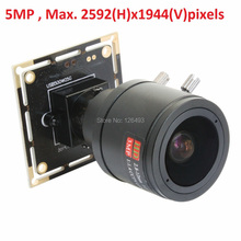 5MP Aptina MI5100 Color CMOS Sensor MJPEG /YUY2 CCTV M12 2.8-12mm megapixel varifocal zoom lens mini USB camera module