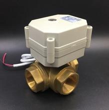 TF20-BH3-C, DC12 или DC24V 2/3/5/7 провода латунь 3/4 »(DN20) 3 Way Т/l Тип Горизонтальный Электрический клапан