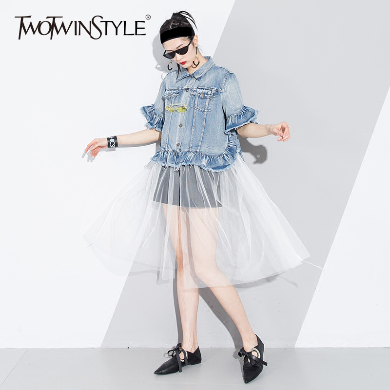 TWOTWINSTYLE Denim Patchwork Windbreaker Female Mesh High Waist Ruffles Short Sleeve Long   Trench   Coat For Women 2018 Spring Tide