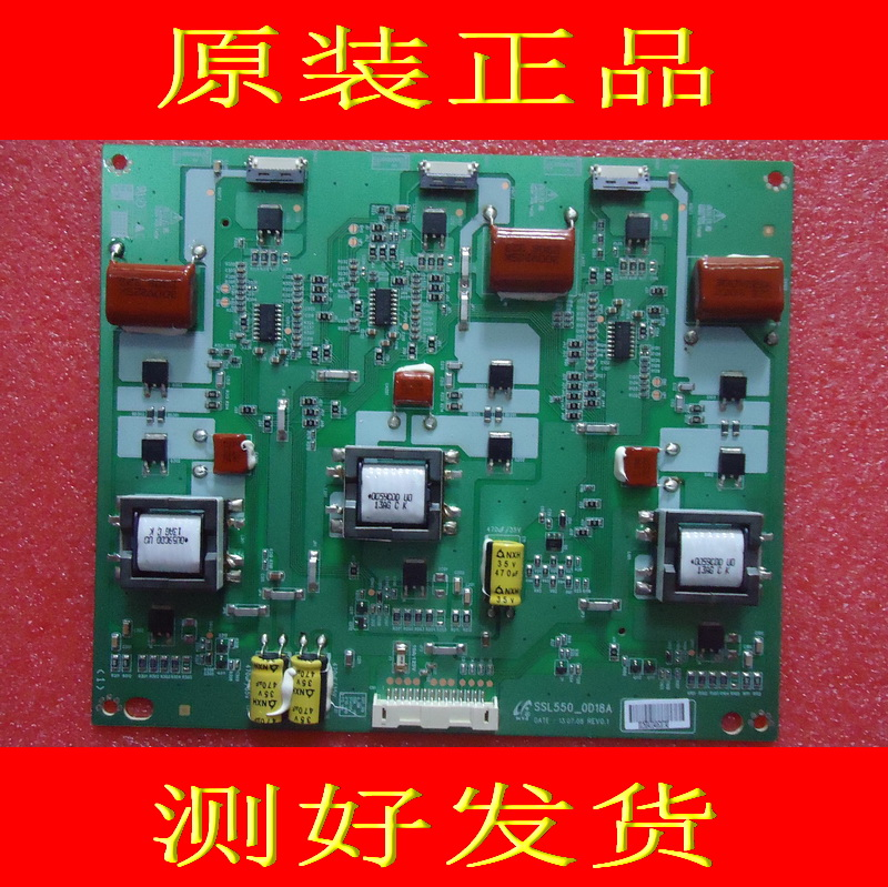 FOR Samsung backlight constant current board SSL550-0D18A is used for lg constant current board 6917l 0157a is used