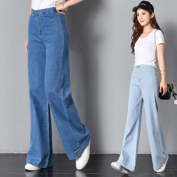 2019 New Spring Loose High Waist Wide Leg Jeans For Women Stretch Vintage Full-length loose Boyfriend Pants Trousers full cotton 2019 wide leg women pants high waist loose straight lady jeans with pockets zippers and ripped design spring summer