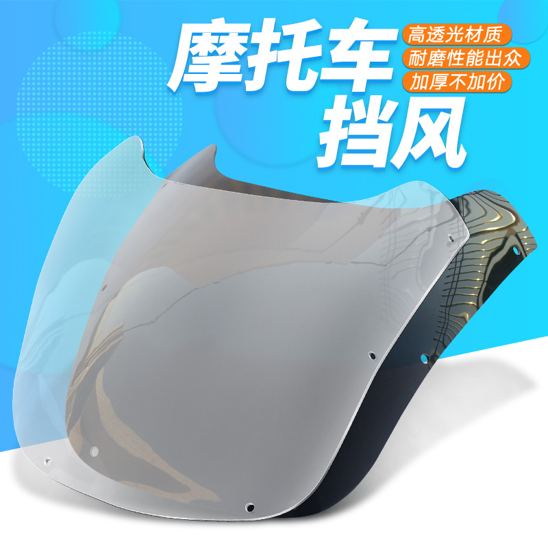 Motorcycle Windscreen Airflow Deflector Windshield For YAMAHA FZR250 FZR  250Motorcycle Windscreen Airflow Deflector Windshield For YAMAHA FZR250 FZR  250