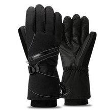 Bike Gloves Man Thicken Fleece Lined Autumn Winter Warm Windproof Protective Outdoor sports Skiing