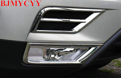 BJMYCYY 4PCS/SET The front fog lamp of upper and lower ABS decorative box For Volkswagen Tiguan 2017 Tiguan L hot sale abs chromed front behind fog lamp cover 2pcs set car accessories for volkswagen vw tiguan 2010 2011 2012 2013