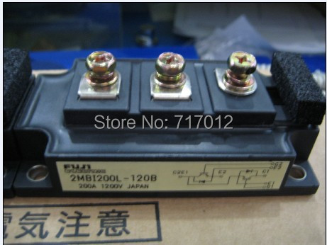 ФОТО Free Shipping 2MBI120L-120B  IGBT:120A-1200V,New products,Can directly buy or contact the seller.