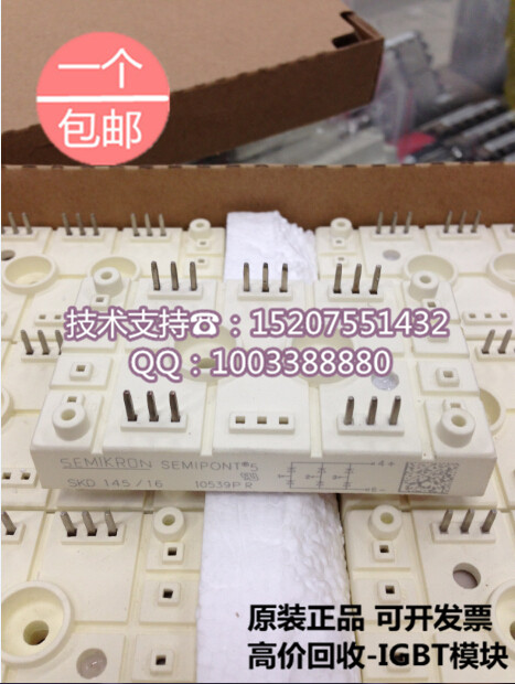 ./Saimi SKD145/16 145A 1600V brand-new original three-phase controlled rectifier bridge module dfa100ba80 dfa75ba160 three phase thyristor bridge rectifier module 100a 1600v