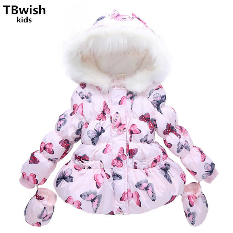 High Quality 2017 Brand Fashion Girls Winter Coat With Gloves Butterfly Printed Hooded Zipper Fleeced Baby