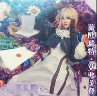 Hot Sale Japanese Hot Amine Violet Evergarden Cosplay Costume Beautiful Dress