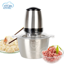 Kitchen Chopper Electric Meat Grinder Plastic+Stainless Steel egetable Pork Beef Choppers Shredding Tool Home Kitchen Utensils
