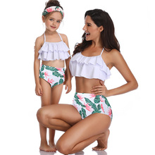 Mother Daughter Swimsuits Family Look Mommy And Swimwear 2pcs Bikini Beach Girls Bathing Clothing Sets