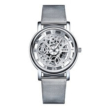 SOXY Fashion Mesh Watches Men Women Quartz Watch Female Male Quartz-watch Relogio Masculino Feminino Montre Femme S0082