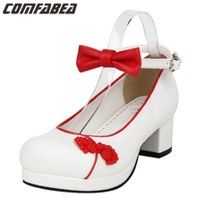 Chinese Style Pumps Shoes Women Classical Lolita Pumps Spring Autumn 4.5cm Heels Comfortable Thick Heel Shoes