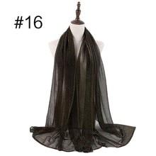 Топ, женский свадебный вечерний шарф, блестящий металлический шарф для вечеринок, хиджаб, шарф, макси, блестящий головной платок, шарфы для волос