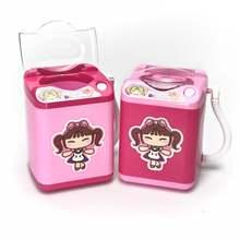Миниатюрная электрическая стиральная машина игрушка для девочек