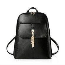2018 backpacks women backpack school bags students backpack women's travel bags leather package цены