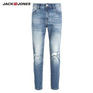 Image 5 - JackJones Mens Skinny Ripped Distressed Jeans Men's Denim Pants streetwear 218332573