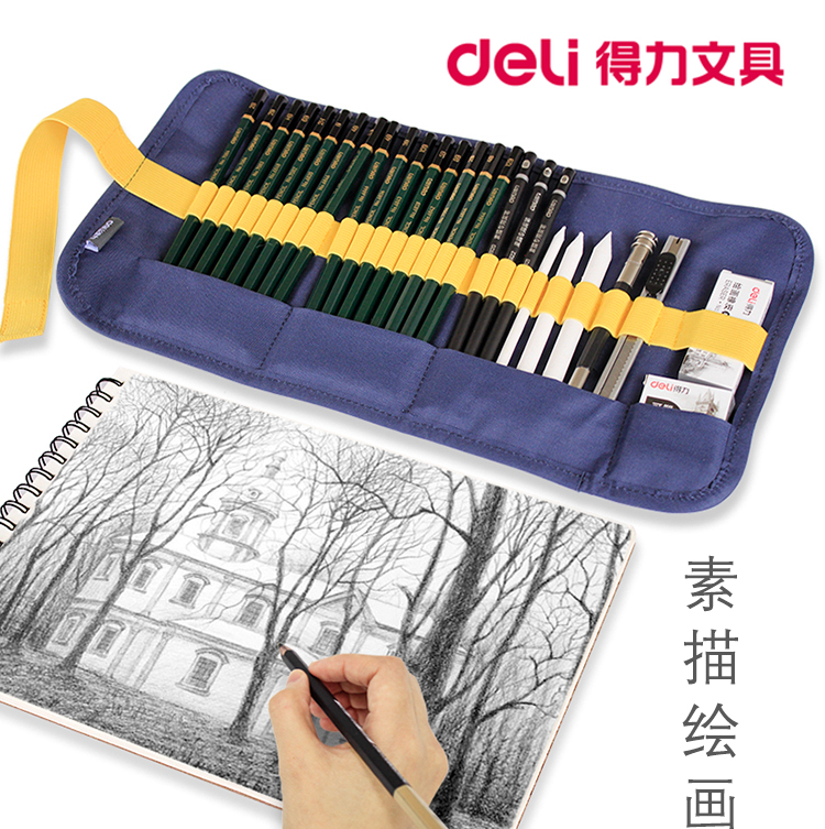 все цены на 27pcs Sketch Pencil Set Professional Sketching Drawing Kit Set Wood Pencil Pencil Bags For Painter School Students Art Supplies