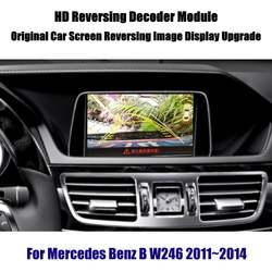 Liandlee для Mercedes Benz E W212 2012 ~ 2014 обратный декодер модуль сзади Парковка Камера изображение автомобиля Экран обновления Дисплей обновление
