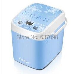 china guandong Petrus full automatic bread machine ibread Mini PE6188 home bread maker  500-800g household