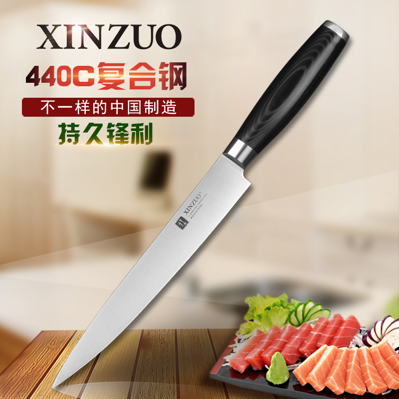 XINZUO 8 inch cleaver font b knife b font 440C 3 layers clad steel kitchen font