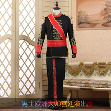 European Marshal Imperial Court Dress Costume Performance Black and White Male European Stage Drum Music Guard