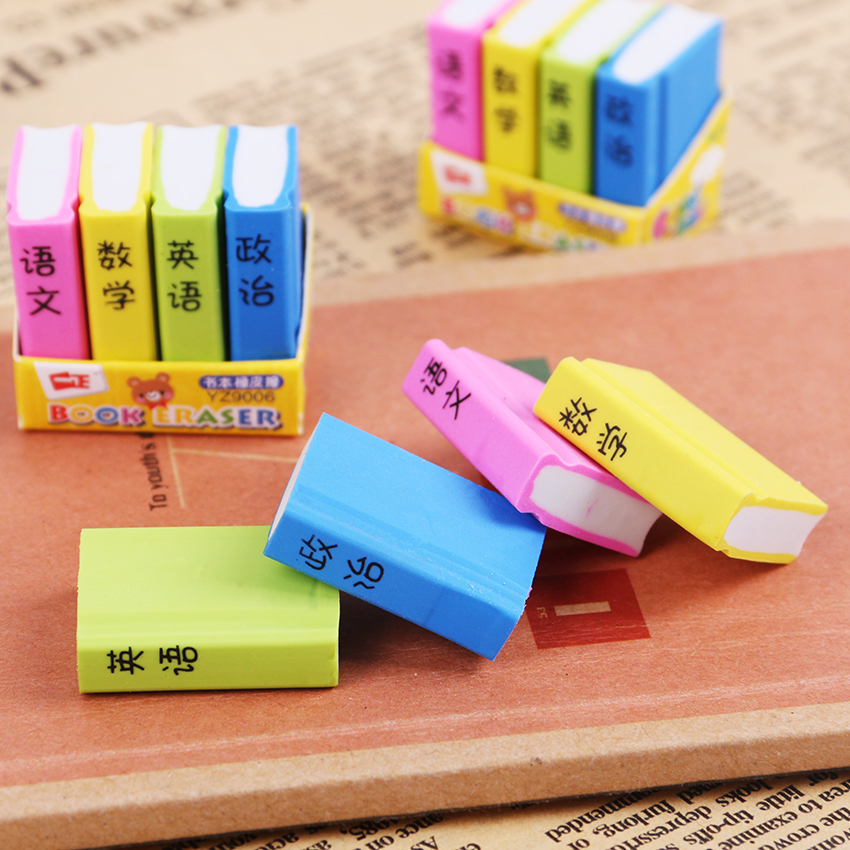 4 PCS//Pack Book Style Eraser Learning Pencil Erase Supplies for Kids Stationery