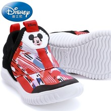 Disney Kids Shoes Fashion Cute Mickey Cartoon Childrens Sports Comfortable Breathable Lightweight #1017