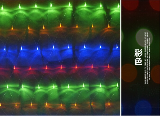 220V Multicolour 200LEDS 2M*3m LED Net String Xmas Christmas Decoration Lights Free Shipping