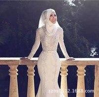 Long Sleeve Vestidos De Novia 2019 Muslim Mermaid Wedding Dresses Pure white Brazil Wedding Gowns costume da bagno musulmano