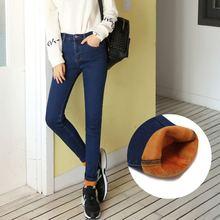 Winter Warm thick velvet skinny jeans Pants for woman Plus size XL-5XL Blue Demin trousers Skinny ladies pants Femme Pantalon