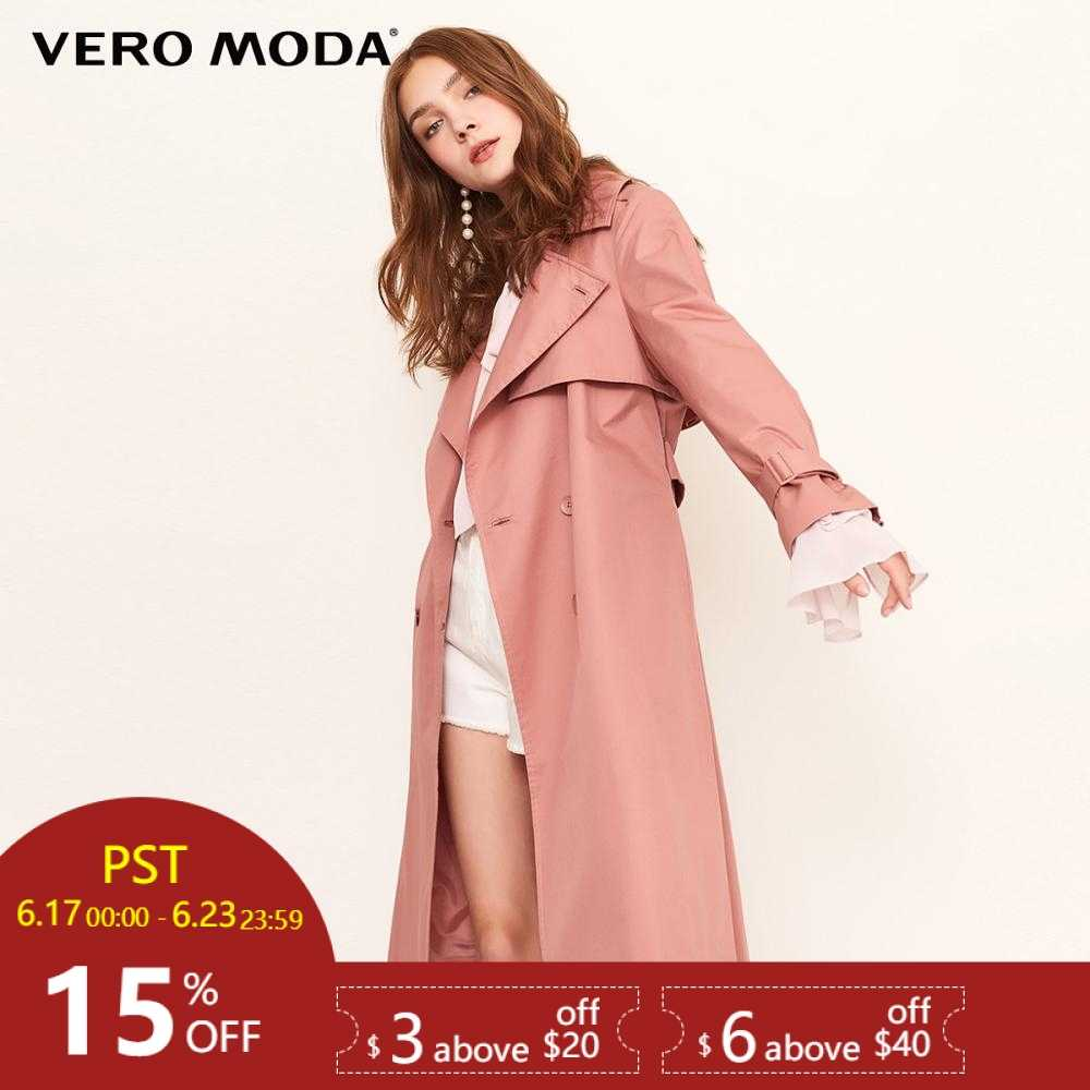 Vero Moda Lapel Double Breasted Tie-up Medium Length Coat|318121503