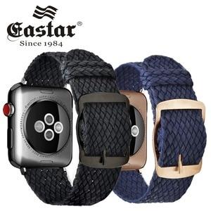 EASTAR Fashion Loop strap Nylo